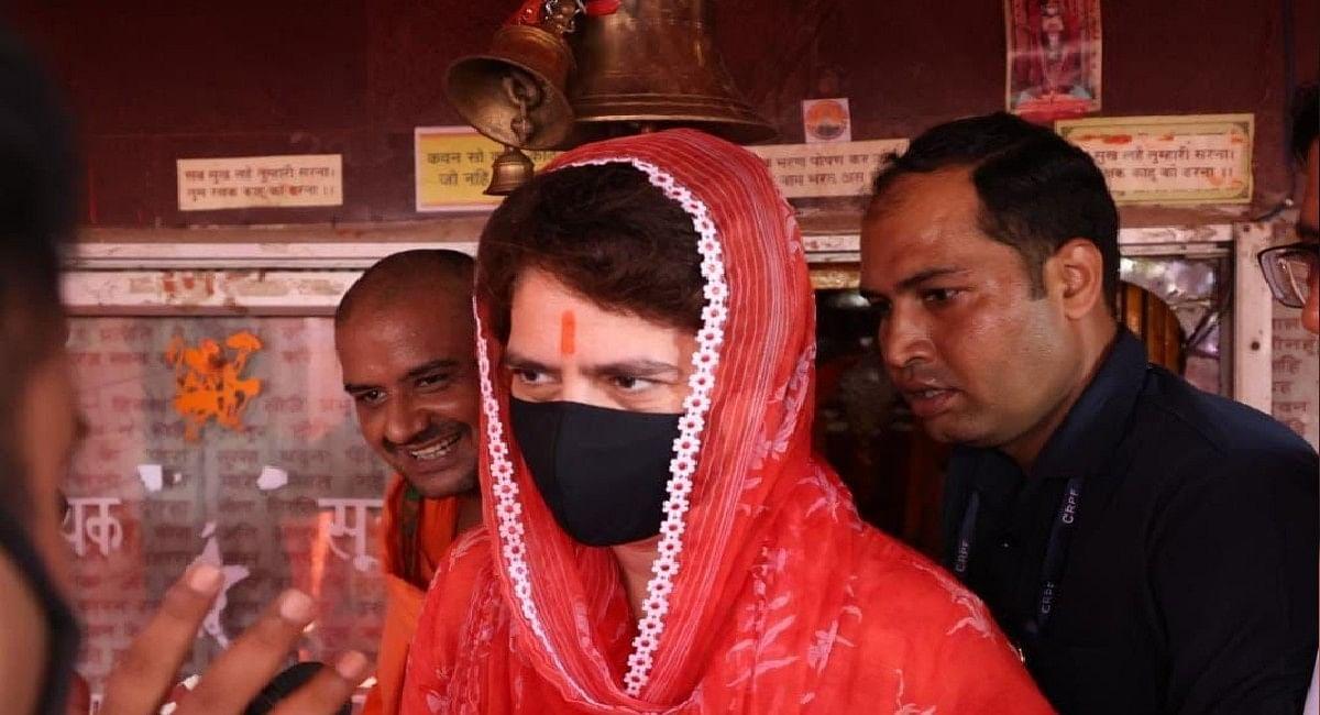 UP Vidhan Sabha Chunav 2022: प्रियंका गांधी को मिला हनुमान जी का आशीर्वाद,बोले पुजारी- आपकी मां ने त्याग किया