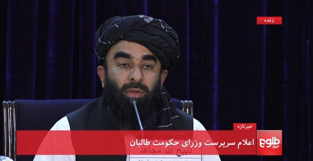 पाकिस्तान के इशारे पर मुल्ला हसन अखुंद को बनाया गया तालिबान सरकार में  हेड ऑफ स्टेट
