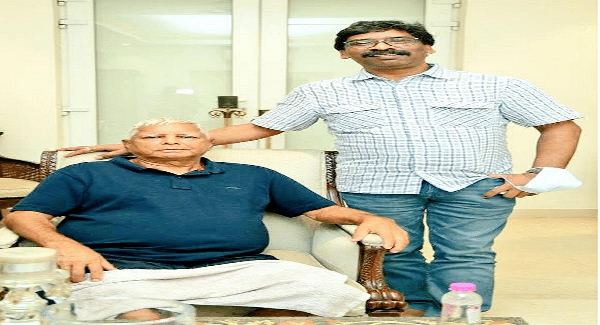 Jharkhand News : झारखंड के सीएम हेमंत सोरेन ने राजद सुप्रीमो लालू प्रसाद को बताया अभिभावक, की ये कामना