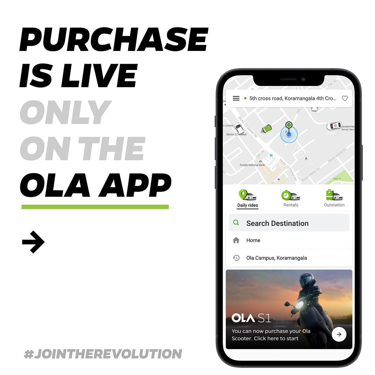 Ola Electric Scooter के लिए ऐसे करें बुक करें अपना Ola S1 या Ola S1 Pro, ...जानें पूरा प्रोसेस