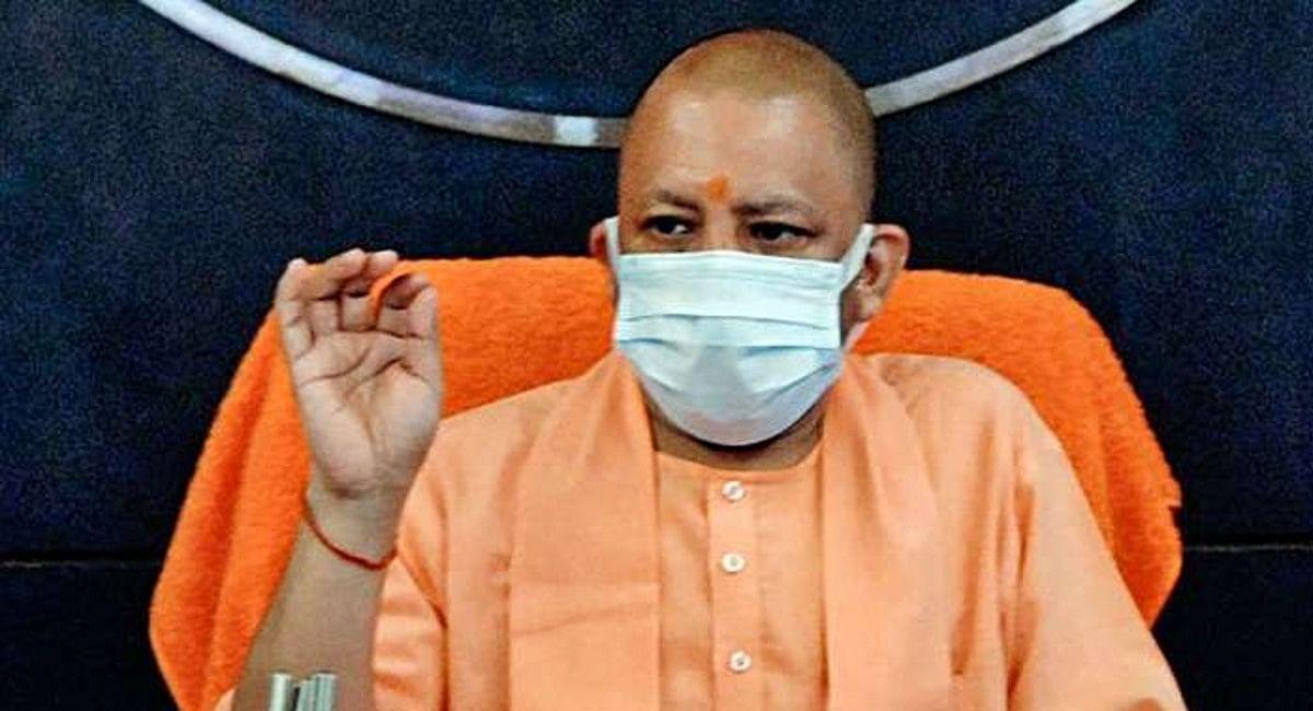 UP Election: सीएम योगी आदित्यनाथ ने पेश किया 4.5 साल का रिपोर्ट कार्ड, गिनाईं सरकार की उपलब्धियां