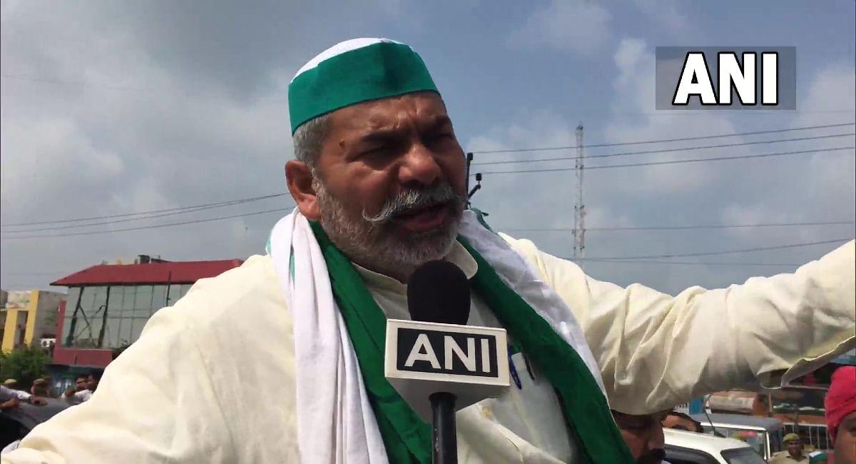 किसान महापंचायत: आंदोलन जारी रखने की बनायेंगे रणनीति, राकेश टिकैत ने बुलंद की आवाज