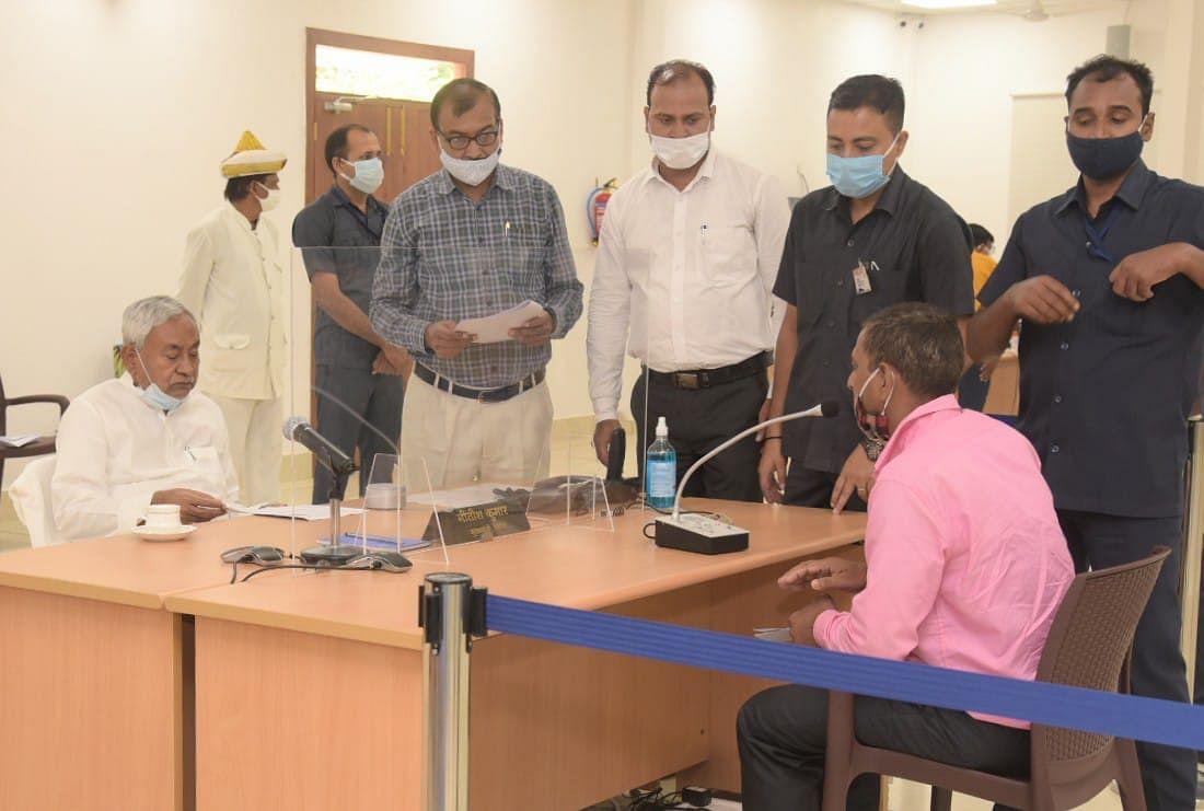 Bihar: मेरे गांव को यूपी में शामिल करा दिया जाए... जनता दरबार में फरियादी की बात सुन चौंके सीएम नीतीश कुमार