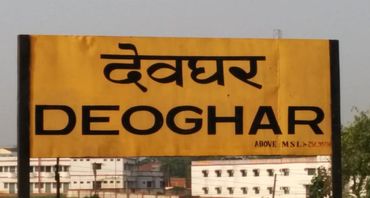 बिहार के समस्तीपुर से शराब पीने देवघर आये 15 लोग आपस में उलझे, बीच-बचाव करने पर एक व्यक्ति को चलती बस से फेंका