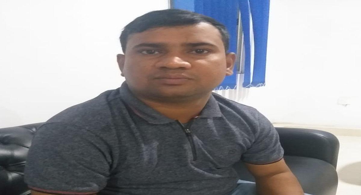 Jharkhand Crime News: घूस लेते खूंटी के तपकारा थाना प्रभारी गिरफ्तार, रांची ACB की टीम ने किया अरेस्ट