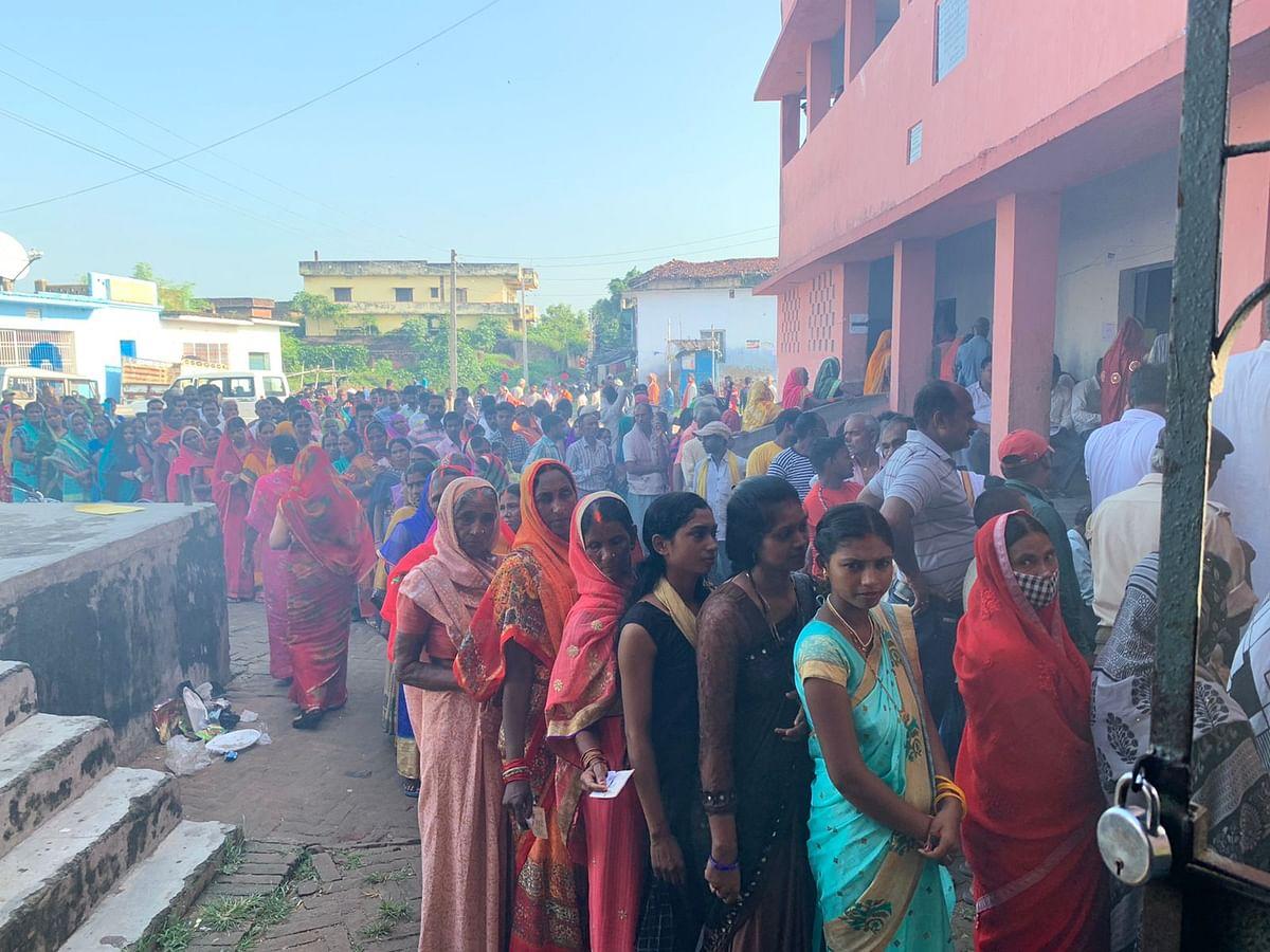 Bihar Panchayat Chunav Live: पंचायत चुनाव में जानें अबतक कितने प्रतिशत हुई वोटिंग, यहां देखें जिलेवार रिपोर्ट