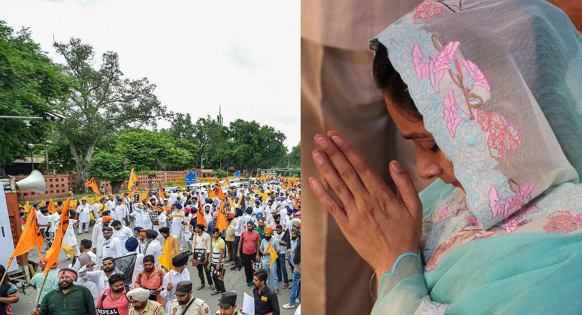 Kisan Andolan : मोदी सरकार पर अकाली दल हमलावर, बोलीं हरसिमरत कौर- ये अघोषित इमरजेंसी