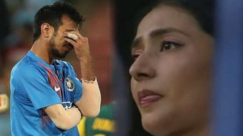 T20 WC के लिए टीम में नहीं चुने गए युजवेंद्र चहल तो वाइफ धनश्री वर्मा हुई इमोशनल, वायरल हुआ पोस्ट