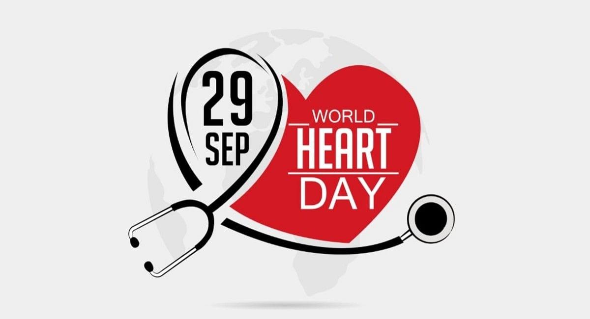 World Heart Day 2021: Heart Attack के बाद इन बातों का रखें खास ख्याल, दूसरे अटैक की आशंका होगी कम