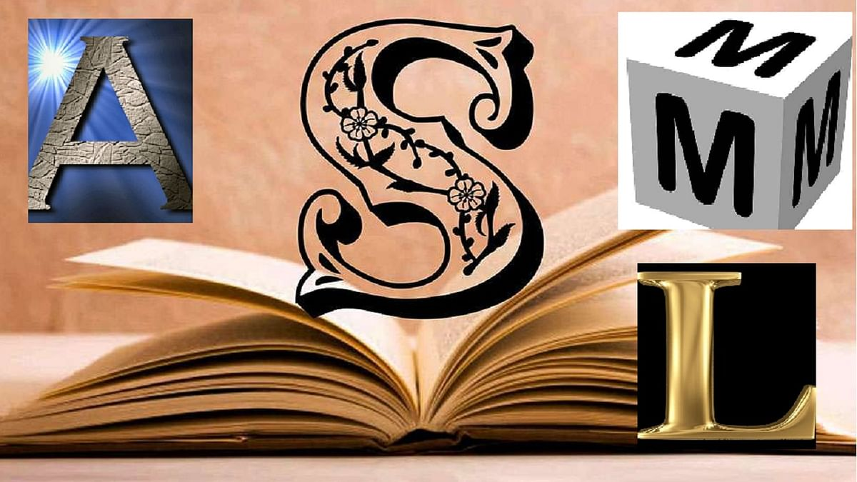 जिन लोगों का A, M, S और L अक्षर से शुरू होता है नाम, जानें कैसा होता है उनका स्वभाव और व्यक्तित्व