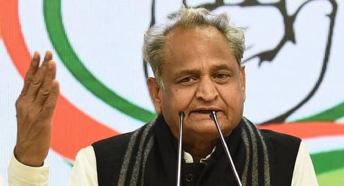 Rajasthan: सीएम अशोक गहलोत के OSD लोकेश शर्मा ने दिया इस्तीफा, पंजाब के बाद राजस्थान में संकट में कांग्रेस