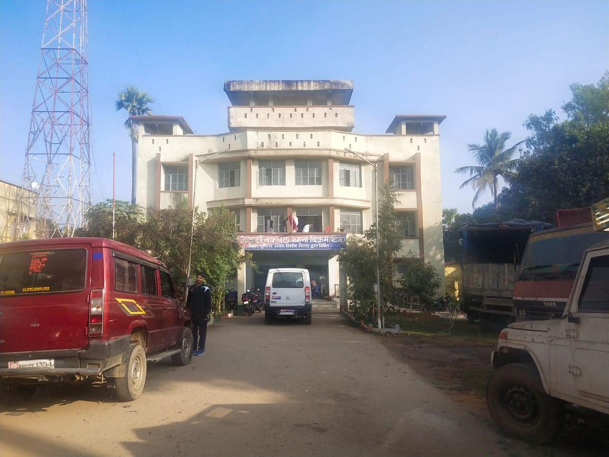 Bihar Panchayat Chunav: मतदान  से पहले बिक्रम में हथियार के साथ तीन गिरफ्तार, जेल भेजे गए