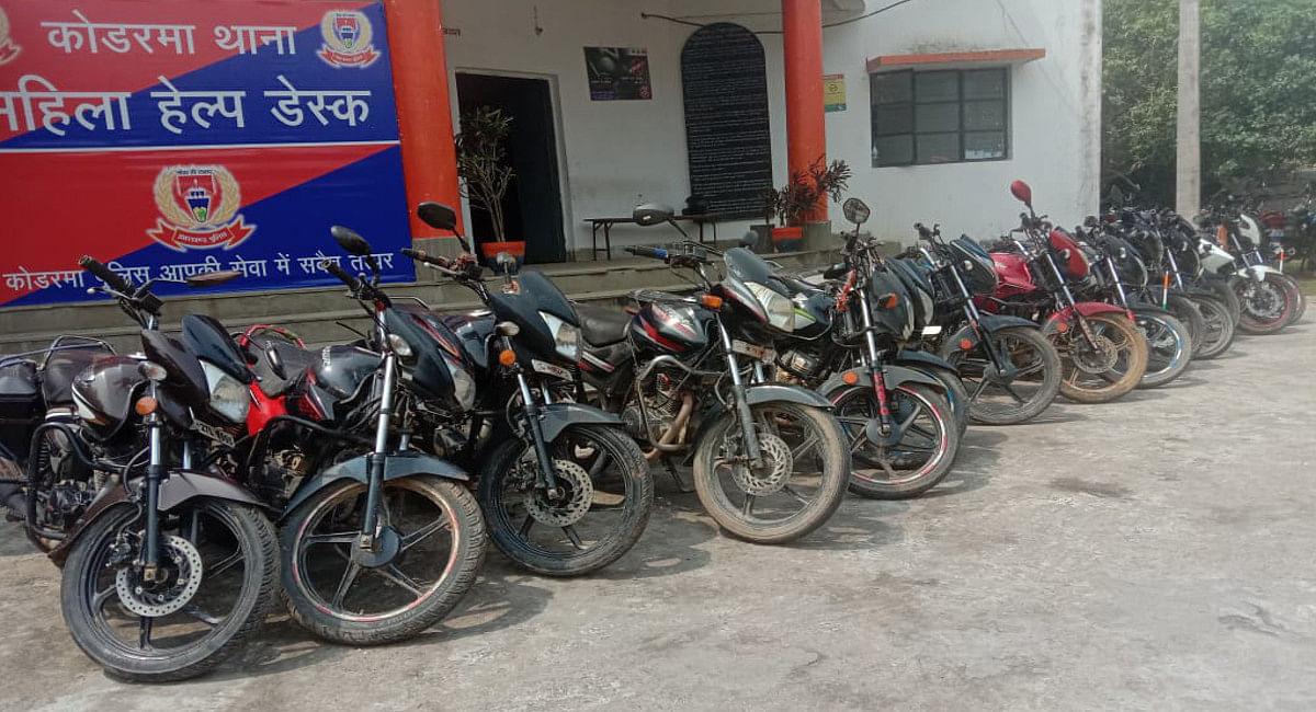 Jharkhand Crime News : कोडरमा में इंटर स्टेट बाइक चोर गिरोह का खुलासा, चोरी के 16 बाइक सहित 5 आरोपी गिरफ्तार