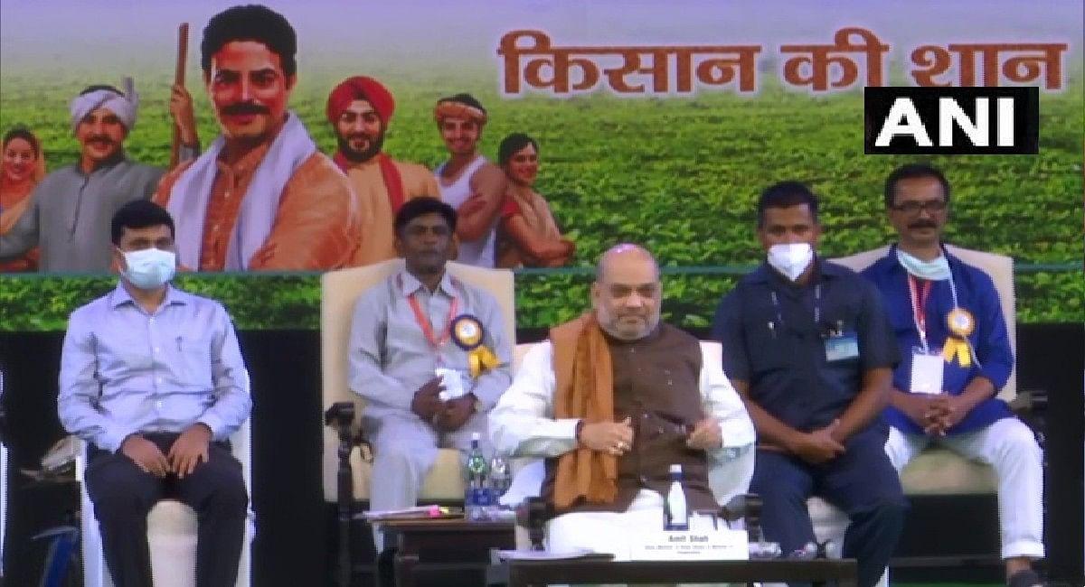 देश के विकास के लिए अहम है सहकारिता, गृहमंत्री अमित शाह ने कहा- गरीबों और पिछड़ों की होगी उन्नति