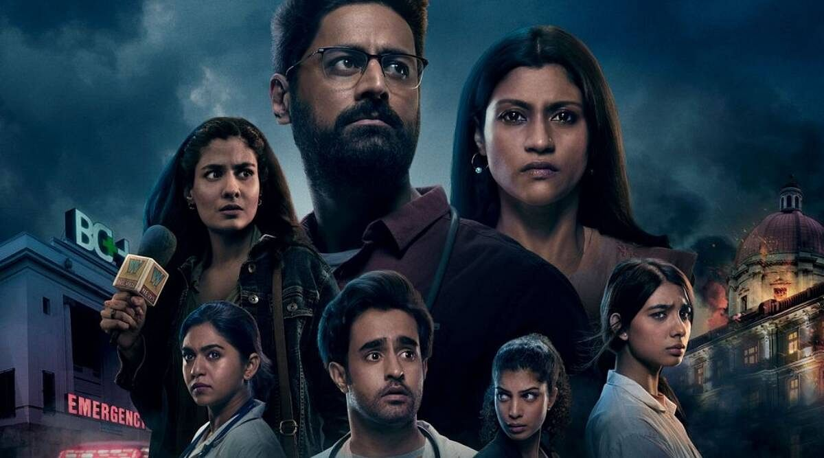 Mumbai Diaries 26/11 Review: मेडिकल स्टाफ के जज्बे को सलाम करती है मुम्बई डायरीज 26/11