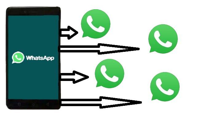 WhatsApp पर मिला मल्टी-डिवाइस सपोर्ट, एक साथ कई डिवाइस पर ऐसे खोले अपना व्हाट्सऐप अकाउंट
