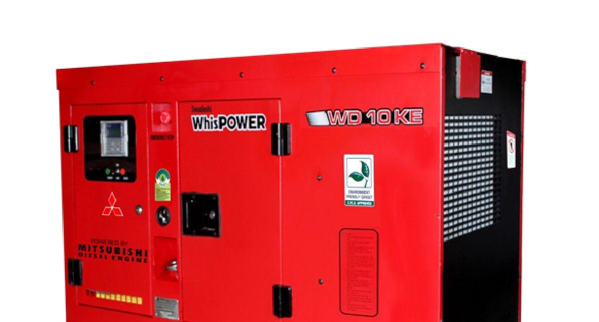 10 केवी के उपर डीजल जेनरेटर उपयोग किया तो लगेगा इलेक्ट्रिसिटी ड्यूटी चार्ज, नहीं देने पर लगेगा अर्थदंड