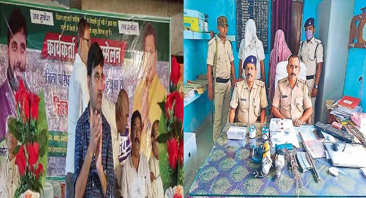 Bihar: जेल में बंद भतीजे को पंचायत चुनाव जिताने में जुटे JDU विधायक, इधर गन फैक्ट्री में चल रहा था ये प्लान...