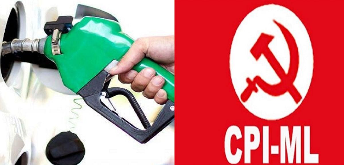 बिहार: माले विधायक की गाड़ी में डीजल के बदले भर दिया पानी, मुकदमा दर्ज होने के बाद पेट्रोलियम विभाग कर रहा जांच