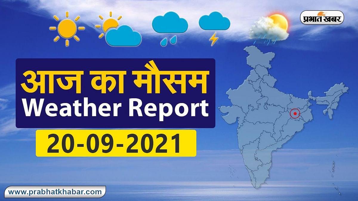 Daily Weather Alert: बिहार, झारखंड और पश्चिम बंगाल में बारिश का अलर्ट, आपके शहर में क्या है मौसम का मिजाज?
