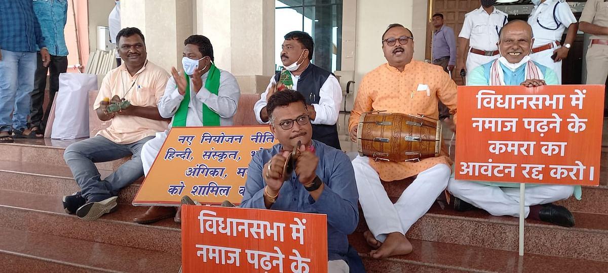 Jharkhand Monsoon Session LIVE : झारखंड विधानसभा में बीजेपी ने की नियोजन नीति रद्द करने की मांग