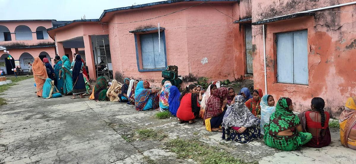 Bihar Panchayat Chunav