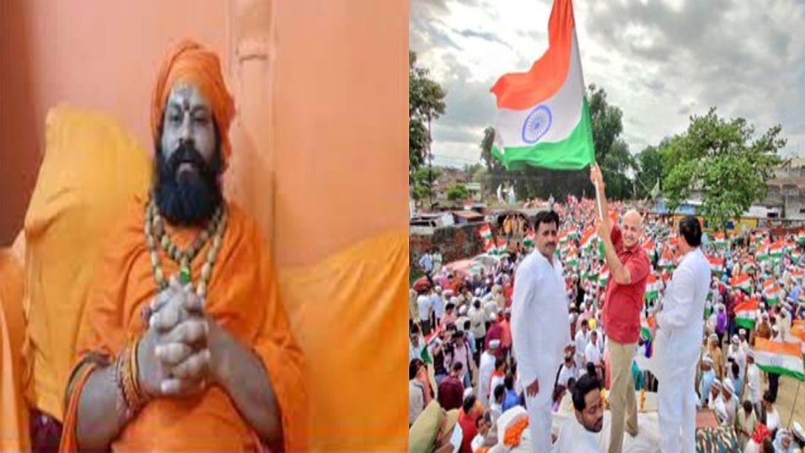 हनुमानगढ़ी के महंत राजूदास ने AAP को बताया कालनेमि कहा- इनका राम से कोई मतलब नहीं, मजबूरी में आए हैं अयोध्या