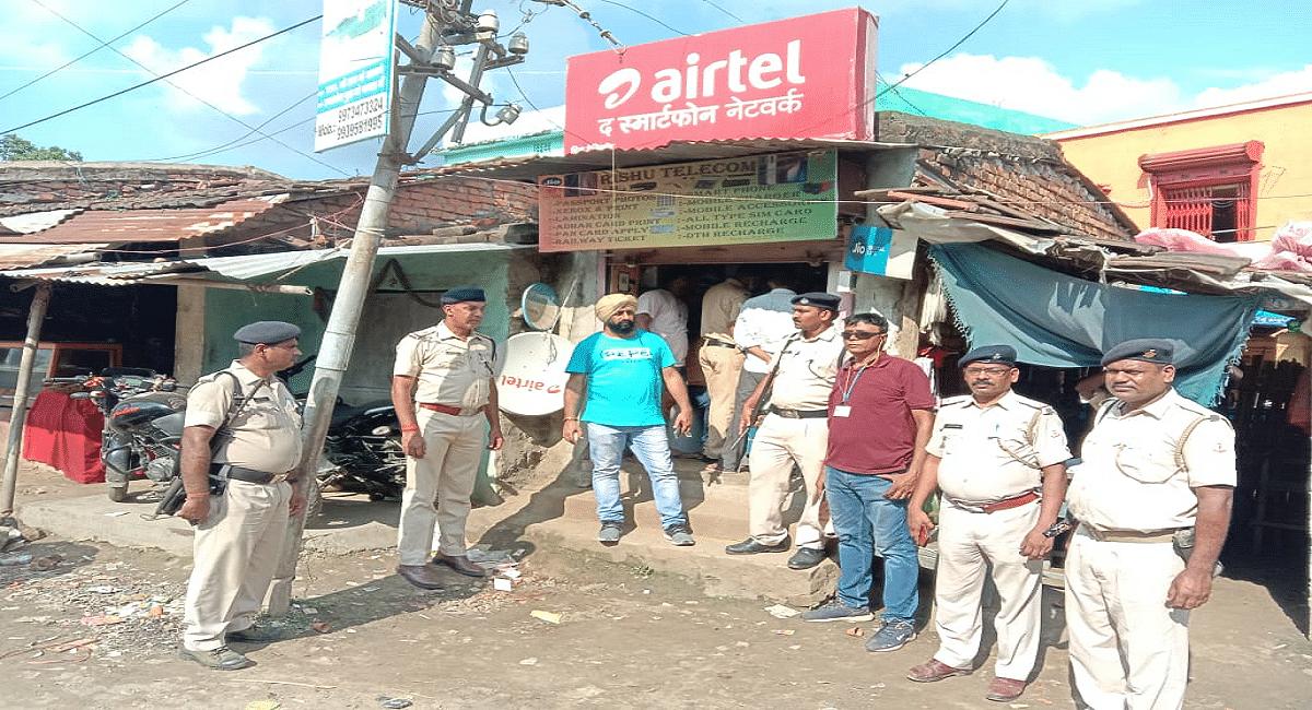 Indian Railways News : झारखंड में फर्जी आईडी से रेल टिकट बुकिंग का खुलासा, एक युवक हिरासत में