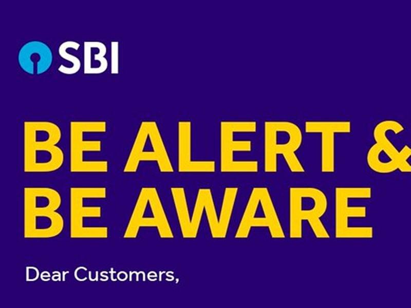 SBI Alert: इस एक गलती से खाली हो जाएगा आपका बैंक अकाउंट