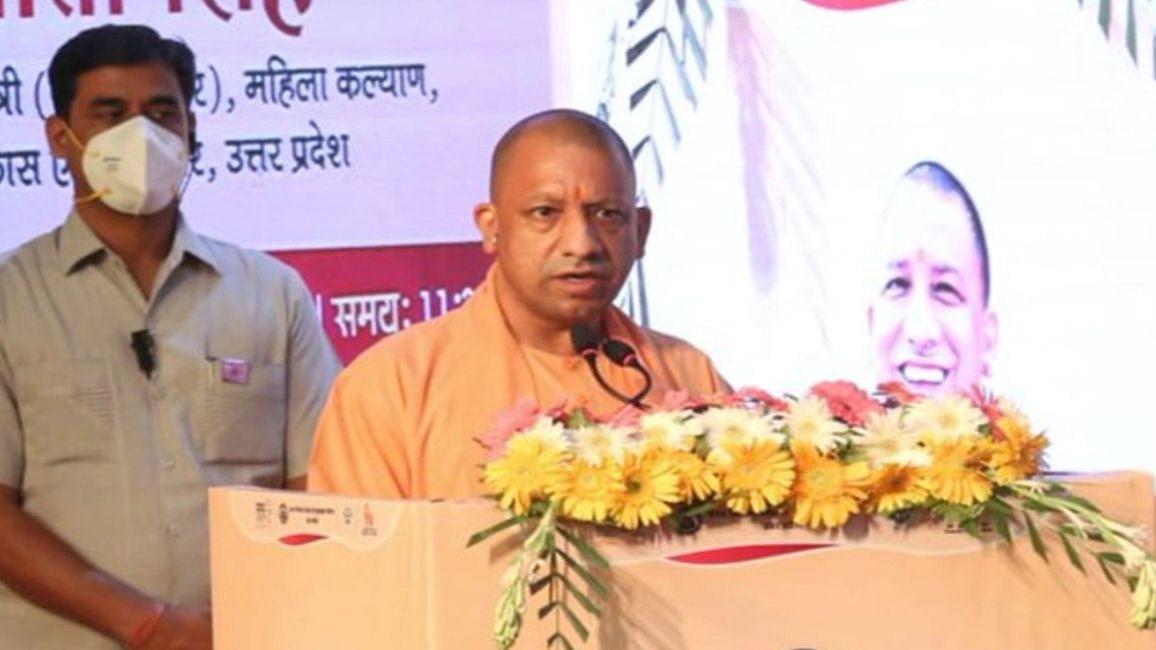 Bhadohi News : सीएम योगी आदित्यनाथ ने 373 करोड़ की 74 विकास परियोजनाओं की घोषणा पर कही यह बात...