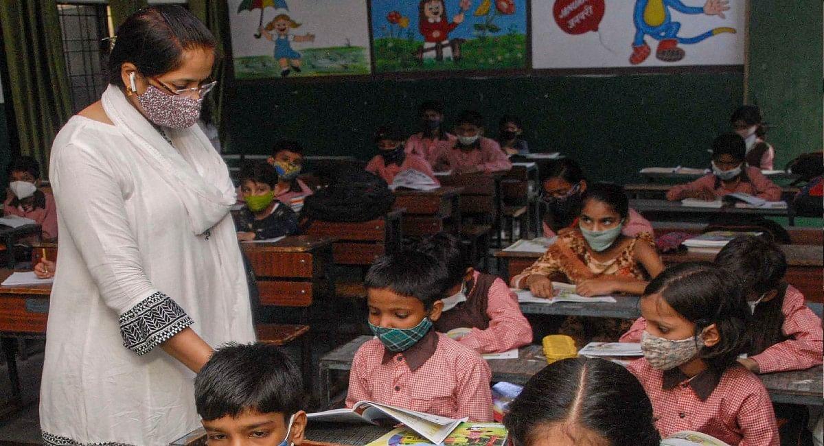 Delhi School News : दिल्ली में जल्द खुलेंगे छठी से 8वीं तक के स्कूल! जानें झारखंड-बंगाल का हाल