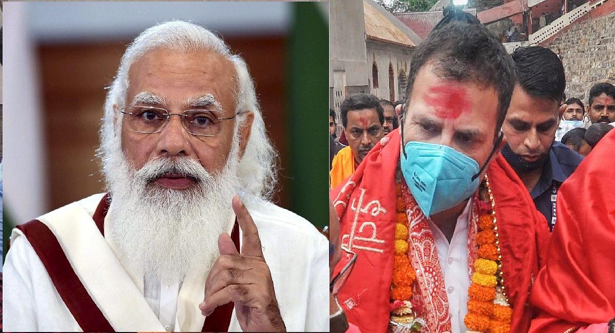 Today NewsWrap: गुरुवार सुबह की बड़ी खबरें, एमएस धौनी की टीम इंडिया में वापसी, भाजपाइयों पर लाठीचार्ज