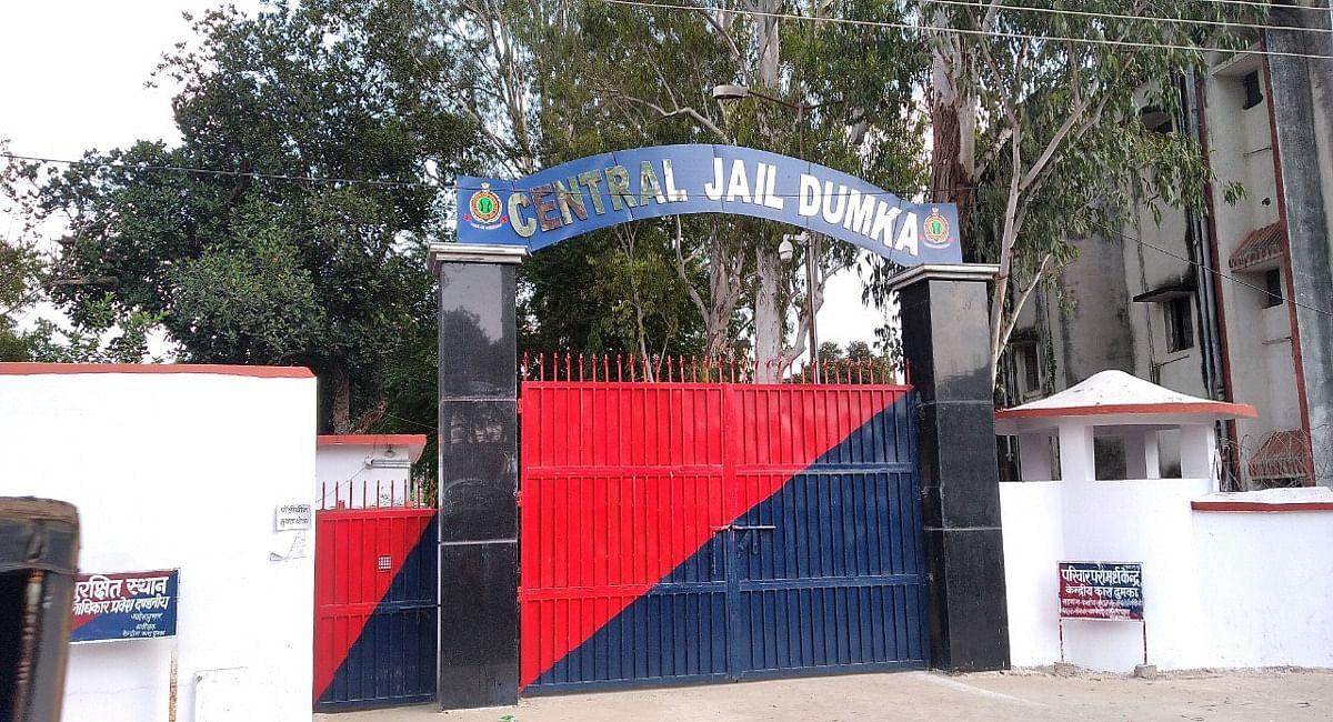 Jharkhand Cyber Crime News: साइबर क्रिमिनल ने दुमका सेंट्रल जेल सुपरिटेंडेंट को बनाया ठगी का शिकार, जानें कैसे
