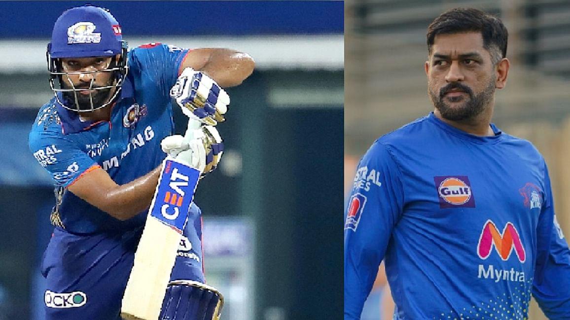 IPL 2021: पहले मुकाबले में धोनी और रोहित के बीच कप्तानी की जंग, कौन पड़ेगा किसपर भारी