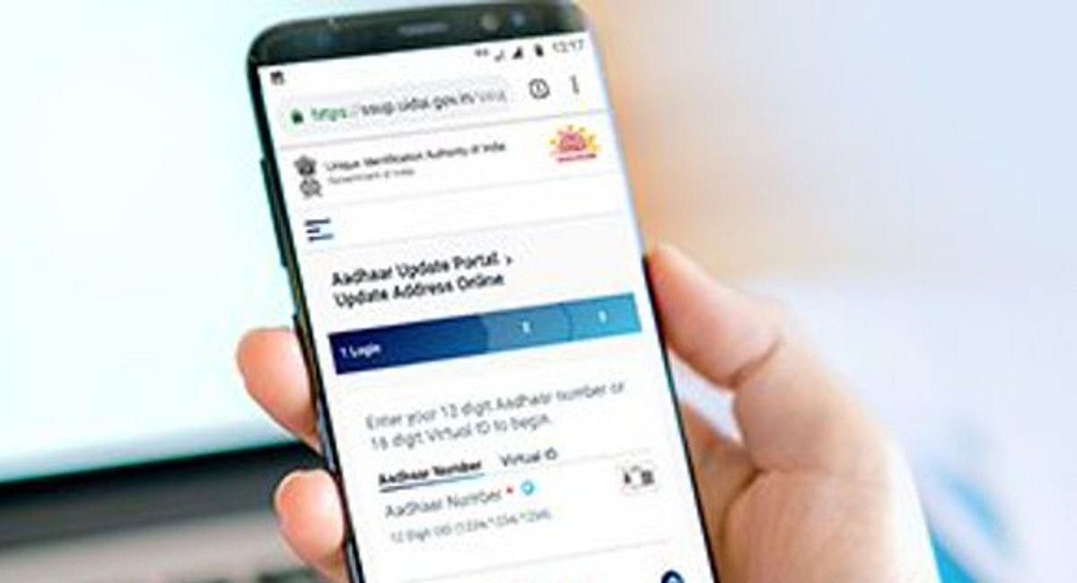 Aadhar Card: साइबर कैफे में डाउनलोड कर रहे हैं ई-आधार, तो जरूर करें ये काम, UIDAI ने किया सावधान