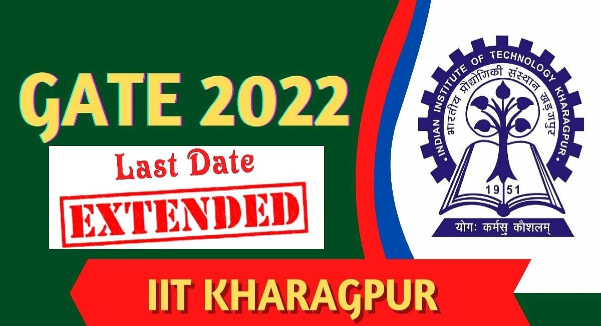 GATE 2022 Registration Last Date: अब 28 सितंबर तक करें गेट परीक्षा के लिए रजिस्ट्रेशन, ऐसे करें अप्लाई