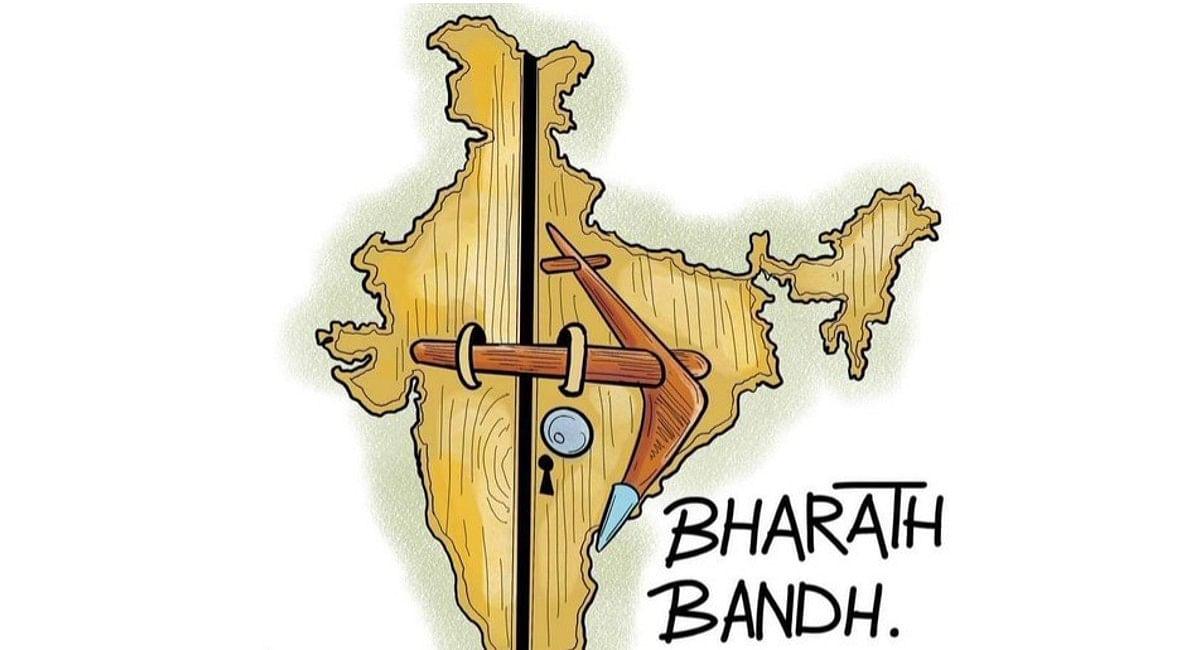 आंदोलनकारी संयुक्त किसान मोर्चा ने किया ऐलान, 27 सितंबर को होगा भारत बंद