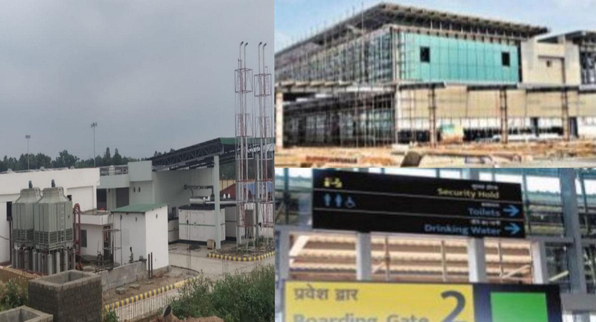 Jharkhand News : रांची समेत अन्य एयरपोर्ट से देवघर का हुआ कम्युनिकेशन ट्रायल, ATC में सभी काम हुए पूरे