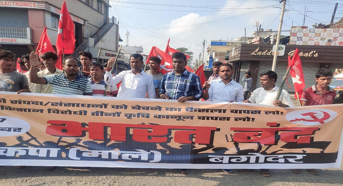 भारत बंद का झारखंड में कैसा रहा असर, राजनीतिक दलों के नेताओं-कार्यकर्ताओं ने कैसे जताया विरोध