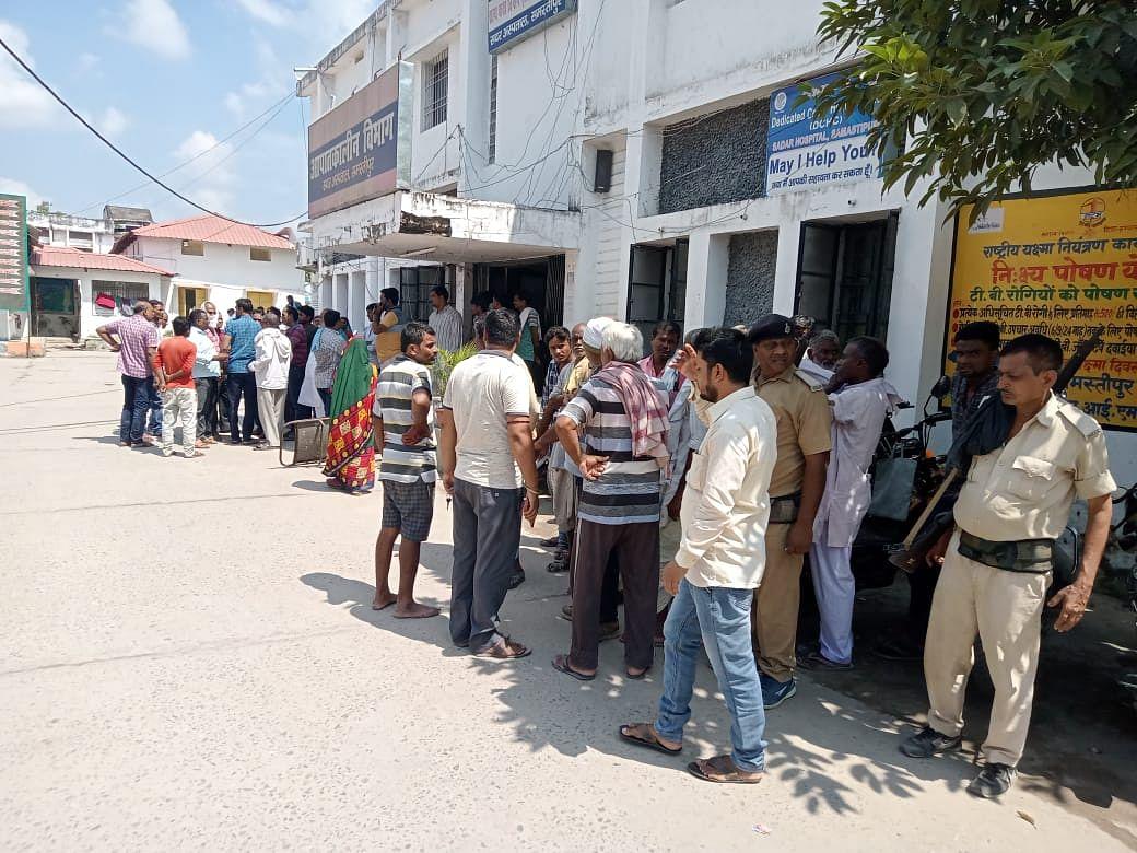 Panchayat Chunav Result: बिहार में गांव की सरकार में पुराने मुखिया से खुश नहीं थे लोग, नए चेहरे को दिया मौका