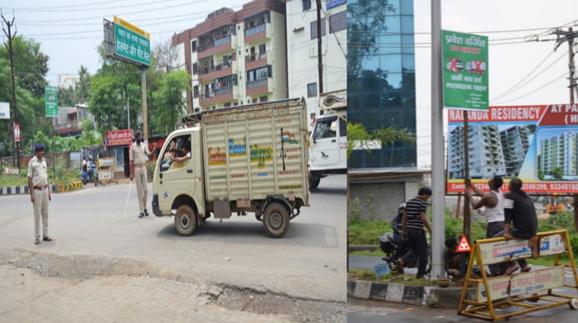 Jharkhand News : बदल गयी धनबाद शहर की ट्रैफिक व्यवस्था, लोकल थाना ने संभाली कमान, लगा नो इंट्री का बोर्ड