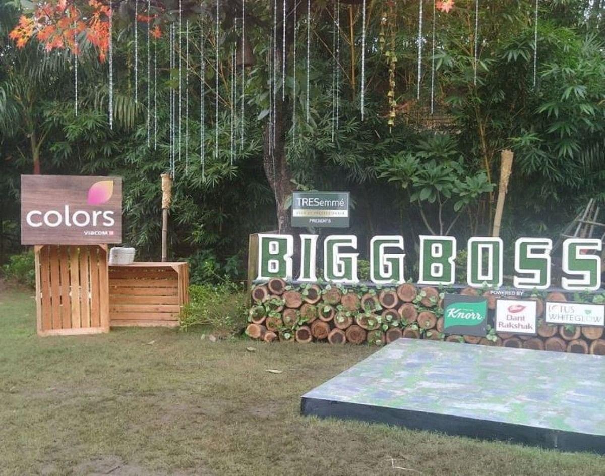 Bigg Boss 15: इस बार जंगल में हंगामा मचाएंगे कंटेस्टेंट, सामने आई अनदेखी तसवीरें