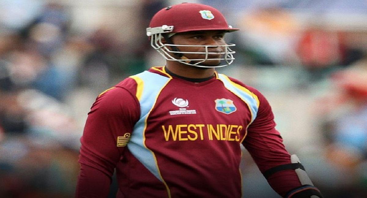 T20 World Cup 2021: टी20 वर्ल्ड कप से पहले वेस्टइंडीज टीम के इस खिलाड़ी पर भ्रष्टाचार का गंभीर आरोप