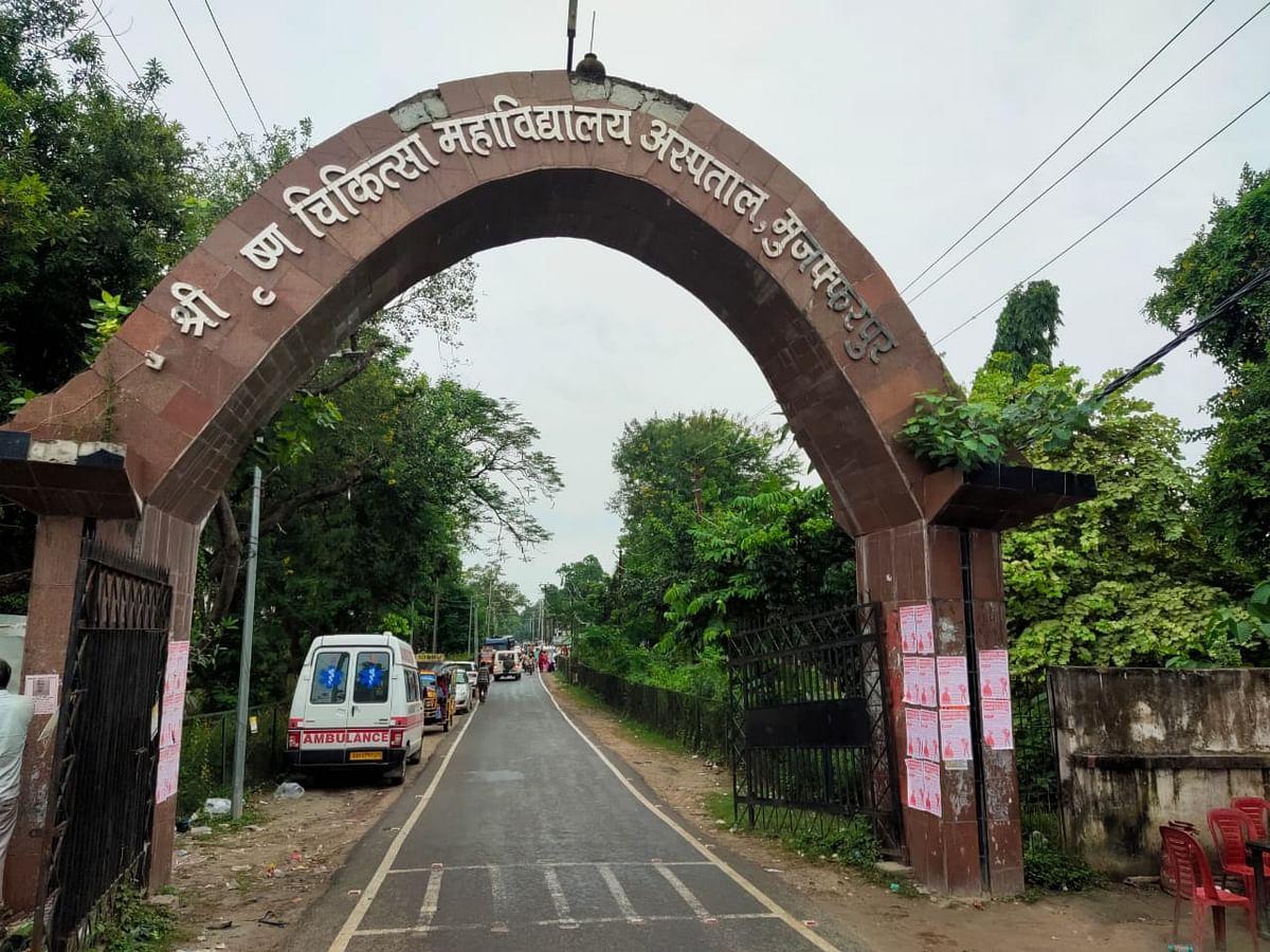 बिहार में चमकी बुखार से ठीक हुए बच्चों पर Viral Fever का खतरा, एक्शन में स्वास्थ्य विभाग