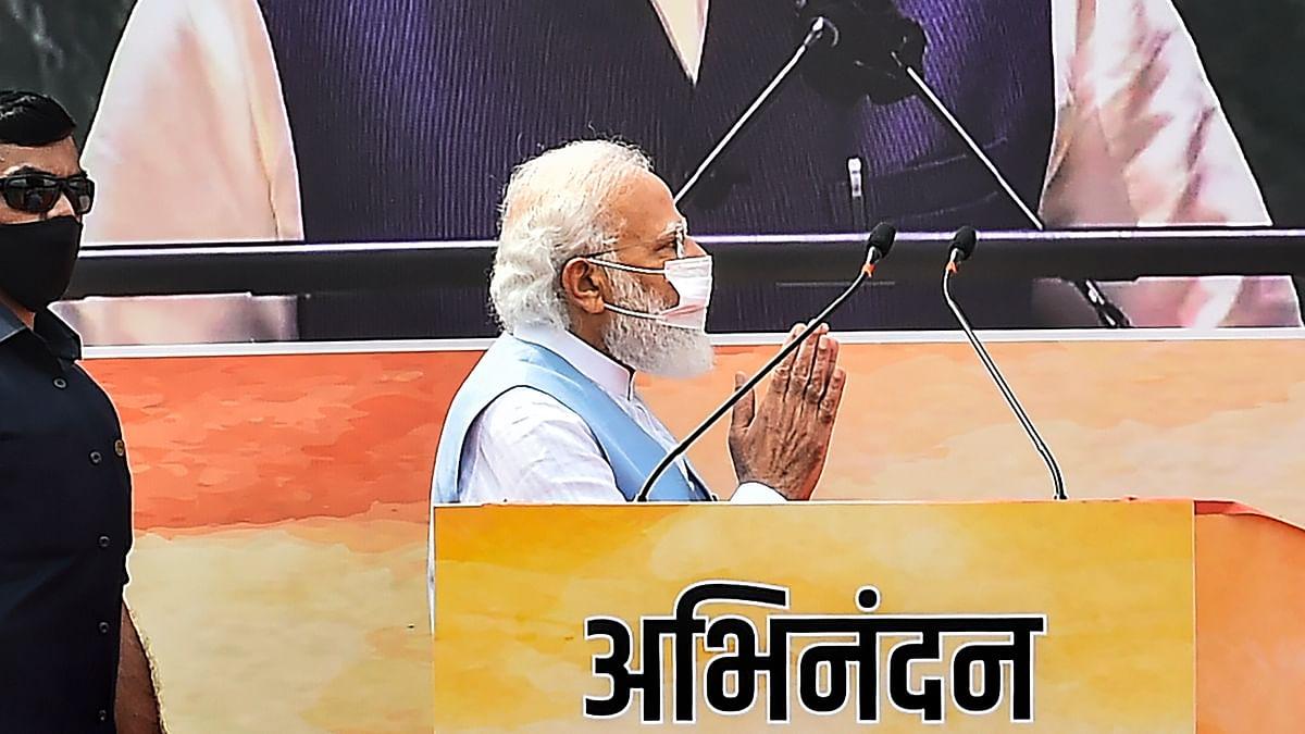प्रधान मंत्री डिजिटल स्वास्थ्य मिशन को कल लॉन्च करेंगे पीएम नरेंद्र मोदी, ऐसे मिलेगा लाभ...