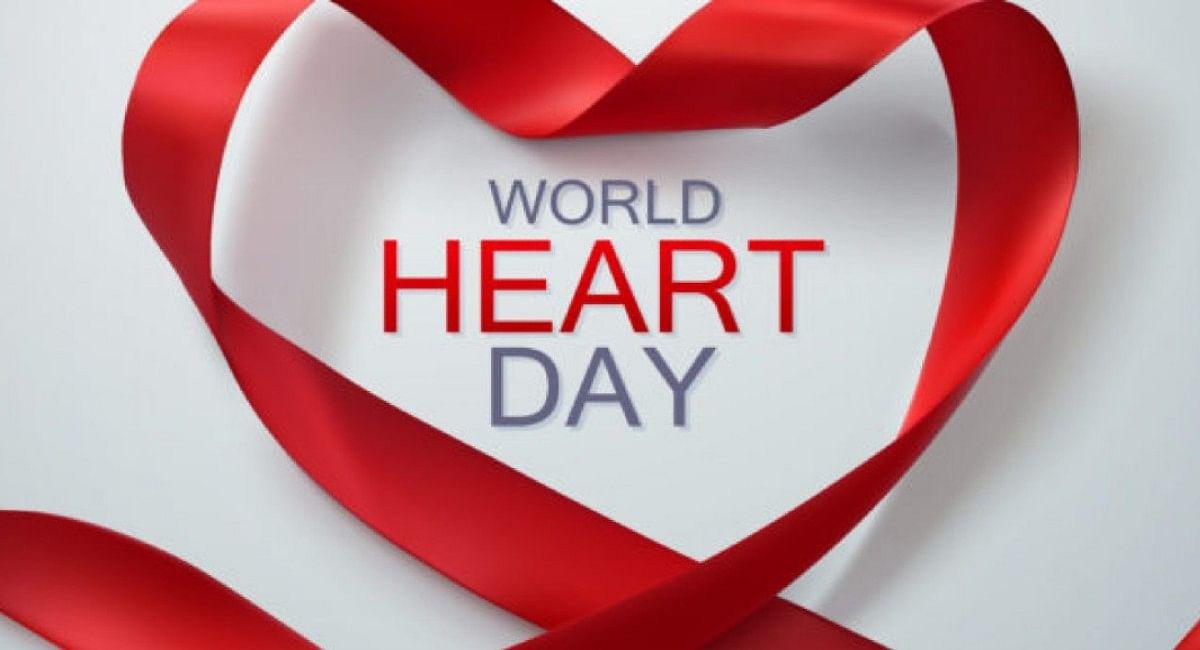World Heart Day 2021: ऐसे रखें अपने दिल को  मजबूत, इन चीजों को अपनी डाइट में करें शामिल