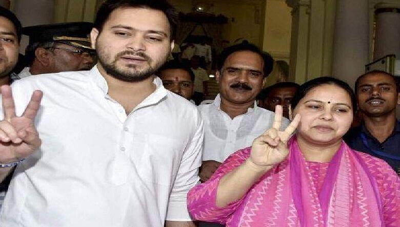 तेजस्वी, मीसा व मदन मोहन समेत छह पर दर्ज हुई प्राथमिकी, टिकट देने के नाम पर पांच करोड़ रुपये लेने का आरोप
