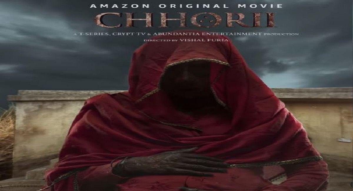 Chhori First Look : चुडैल अवतार में नजर आईं एक्ट्रेस नुसरत भरूचा, सुनाई दी चीख-पुकार, देखें VIDEO