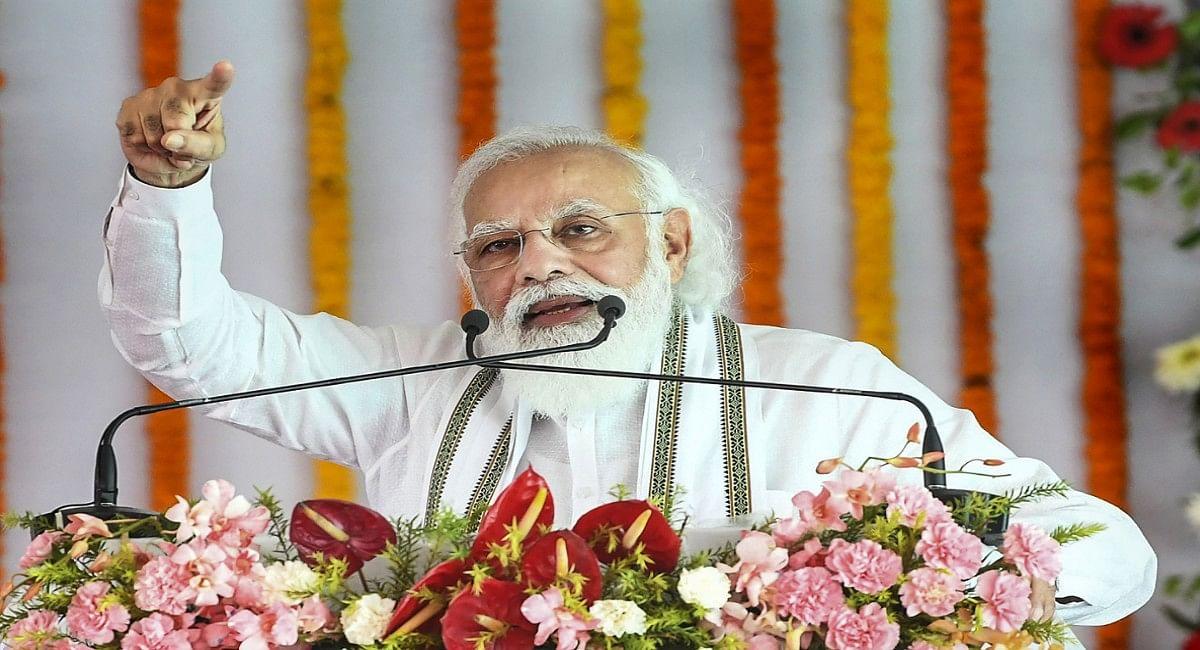 संसद टीवी: पीएम मोदी आज नए सरकारी चैनल संसद टीवी का करेंगे उद्घाटन, उपराष्ट्रपति वेंकैया नायडू भी रहेंगे मौजूद