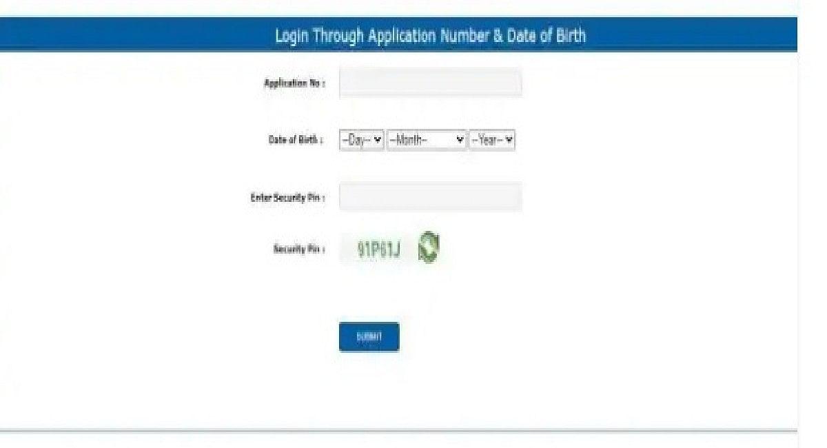 NEET Admit Card 2021 : NTA ने जारी कर दिये नीट एडमिट कार्ड, ऐसे तुरंत करें डाउनलोड